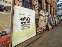 Kiev Ukraina - December 31, 2017: Utställning - presentations` 100 år av ansträngning: Den ukrainska revolutionen 1917 - ` 1921 i Royaltyfri Bild