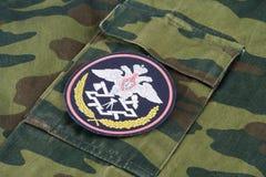 Kiev Ukraina - Februari 25 2017 Enhetligt emblem för rysk kår för armétekniker royaltyfria bilder