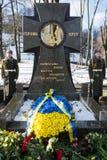 KIEV UKRAINA - Januari 29, 2016: På dagen av Kruty hjältar Presid Royaltyfria Bilder