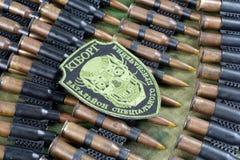 KIEV UKRAINA - Juli, 08, 2015 Inofficiellt enhetligt emblem för Ukraina armé arkivbilder