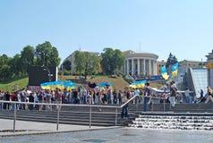 KIEV UKRAINA - JUNI 26, 2007: Självständighetmöte på fyrkanten (Majdan) Arkivfoton