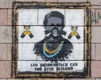 kiev Ukraina Luty 23, 2014 Graffiti na ścianie na eu obraz stock