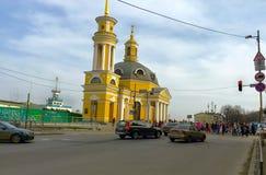 kiev Ukraina, Marzec - 2017: Pocztowy kwadrat w Kijów Zdjęcie Royalty Free