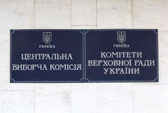 Kiev Ukraina - Oktober 05, 2015: Tecken på den administrativa byggnaden royaltyfria bilder