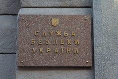 Kiev Ukraina - September 17, 2015: Tabell med orden Royaltyfri Bild
