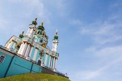 Kiev Ukraina Sts Andrew kyrka i barock stil, nationell La arkivbilder