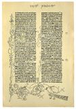 Reproduction of one page of the first printed Bible. Kiev, Ukraine – Feb. 12, 2018: ILLUSTRATIVE EDITORIAL Image shows a reproduction of one page of the first Royalty Free Stock Image