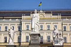 Kiev, Ukraine. Monument to Princess Olha and saints Royalty Free Stock Image