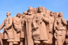 Kiev, Ukraine Stock Image
