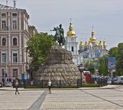 Kiev, Ukraine Stock Photo