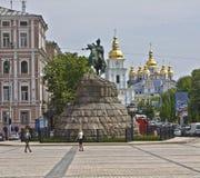 Kiev, Ukraine Stock Photo