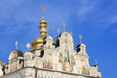 Kiev, Ukraine Royalty Free Stock Photos