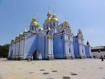 kiev ukraine Arkivbilder