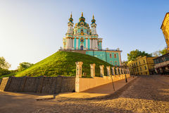 Kiev. Ukraine. royalty free stock photography