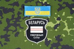 KIEV, UKRAINE - août 2015 Volontaires biélorusses dans l'armée de l'Ukraine Guerre de la Russe-Ukraine 2014 - 2015 Badg uniforme  Image libre de droits