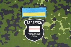 KIEV, UKRAINE - août 2015 Volontaires biélorusses dans l'armée de l'Ukraine Guerre de la Russe-Ukraine 2014 - 2015 Badg uniforme  Photo stock