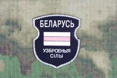 KIEV, UKRAINE - août 2015 Volontaires biélorusses dans l'armée de l'Ukraine Guerre de la Russe-Ukraine 2014 - 2015 Insigne unifor Image libre de droits