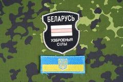 KIEV, UKRAINE - août 2015 Volontaires biélorusses dans l'armée de l'Ukraine Guerre de la Russe-Ukraine 2014 - 2015 Insigne unifor Photo libre de droits