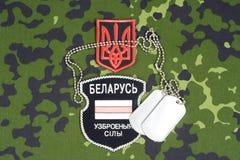 KIEV, UKRAINE - août 2015 Volontaires biélorusses dans l'armée de l'Ukraine Guerre de la Russe-Ukraine 2014 - 2015 Insigne unifor Photographie stock libre de droits