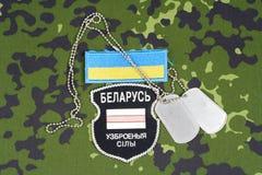 KIEV, UKRAINE - août 2015 Volontaires biélorusses dans l'armée de l'Ukraine Guerre de la Russe-Ukraine 2014 - 2015 Insigne unifor Images libres de droits