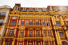 Architecture of Kiev, Ukraine Stock Photos