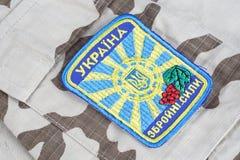 KIEV, UKRAINE - Apr. 26, 2015. Ukraine Army uniform badge Stock Photos