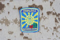 KIEV, UKRAINE - Apr. 26, 2015. Ukraine Army uniform badge Stock Photography