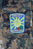 KIEV, UKRAINE - Apr. 26, 2015. Ukraine Army uniform badge Royalty Free Stock Photography