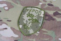 KIEV, UKRAINE - Apr. 26, 2015. Ukraine Army unofficial uniform badge Royalty Free Stock Photography