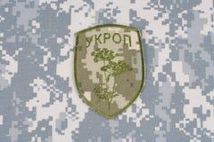 KIEV, UKRAINE - Apr. 26, 2015. Ukraine Army unofficial uniform badge Royalty Free Stock Photo