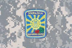 KIEV, UKRAINE - Apr. 26, 2015. Ukraine Army uniform badge Stock Image