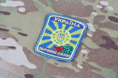 KIEV, UKRAINE - Apr. 26, 2015. Ukraine Army uniform badge Royalty Free Stock Photography