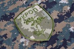 KIEV, UKRAINE - Apr. 26, 2015. Ukraine Army unofficial uniform badge Stock Photos