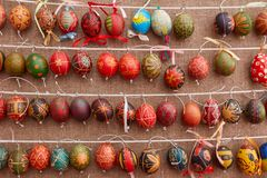 Free KIEV, UKRAINE - APRIL 15, 2017: The Beautiful Easter Egg With Painted Cross In Armenian Style, On April 29 In Kiev Stock Image - 142999531