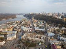 KIEV, UKRAINE - April 19, 2018: Cityscape on Kontraktova Square in Kiev city on spring. KIEV, UKRAINE - April 19, 2018: Cityscape of Kiev city. Guest Court royalty free stock photos