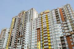 Kiev, Ukraine - April 08, 2016: Low angle view of building. Condominium Building on sky background. Modern high-rise buildings Stock Image