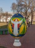 KIEV, UKRAINE - APRIL11:Pysanka - Ukrainian Easter egg. The exhi Stock Photography