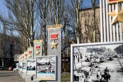 Kiev, Ukraine - April 3rd, 2019: Memorial alley with monument with soviet hero star medals to hero-cities of Great Fatherland War stock photo