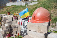 KIEV, UKRAINE - AUGUST 8, 2015: Memorial erected to the people killed by snipers on Heroyiv Nebesnoyi Sotni street during the Euro Royalty Free Stock Photo