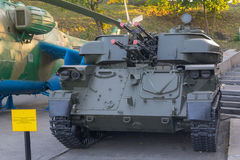 Kiev, Ukraine - August 18, 2016: Self-propelled anti-aircraft weapon Shilka ZSU 23-4 Royalty Free Stock Photos