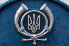 Kiev, Ukraine - August 28, 2016, Symbol of the national service `Ukrpost`. On the mailbox stock photography