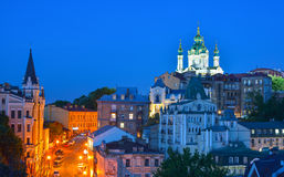 Kiev, Ukraine. Beautiful night view of the ancient street Andrew Stock Photos