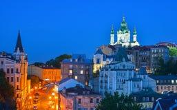 Kiev, Ukraine. Beautiful night view of the ancient street Andrew Stock Photos