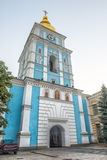 Kiev, Ukraine. Bell tower, Saint Sophia Monastery Cathedral. View of Saint Sophia Cathedral Bell tower in Kiev, Ukraine. Sophia Cathedral (Eastern Orthodox Royalty Free Stock Photos