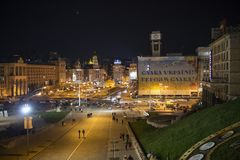 Kiev.Ukraine. 17.04.2015. Center streets of Kiev in night illumination in summer stock images