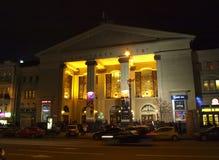 Kiev, Ukraine. royalty free stock photo