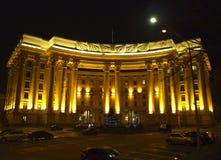 kiev ukraine De mening van de nacht stock foto