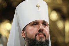 Metropolitan of Kyiv and All Ukraine Epifaniy stock image