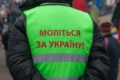 kiev ukraine 19 december, 2013 Mensen op Centrale straat van Th stock foto