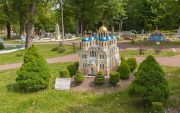 KIEV, UKRAINE: Entertaiment Park Ukraine in Miniature (Small sca Royalty Free Stock Photography